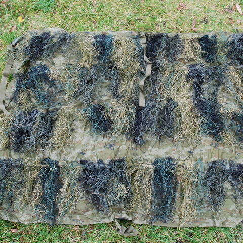 Ghillie Cover - Woodland Camouflage